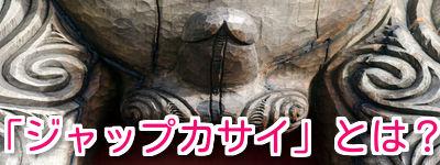 east_jn_banner